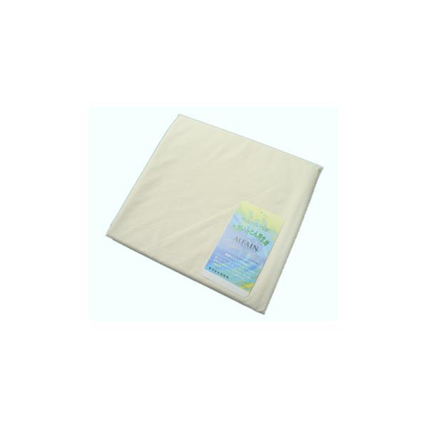 ALFAIN アルファイン 掛け布団カバー ジュニアサイズ 135x185cm