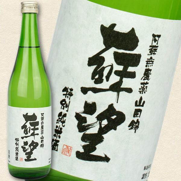 熊本 阿蘇 ギフト 銘酒セット 日本酒&焼酎 阿蘇・岡本|mitinoekiaso|02