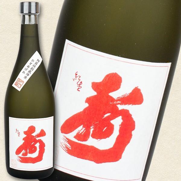 熊本 阿蘇 ギフト 銘酒セット 日本酒&焼酎 阿蘇・岡本|mitinoekiaso|03