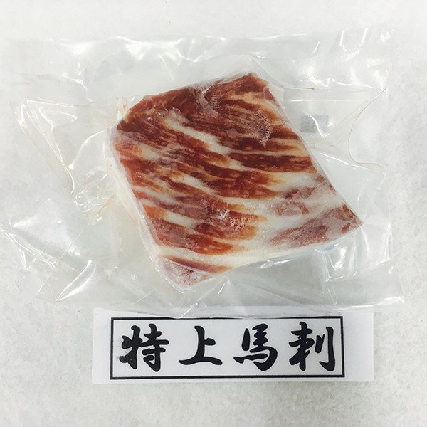 お中元 熊本 阿蘇 ギフト 馬刺し 食べ比べセット ショッピングふじた F-1|mitinoekiaso|02