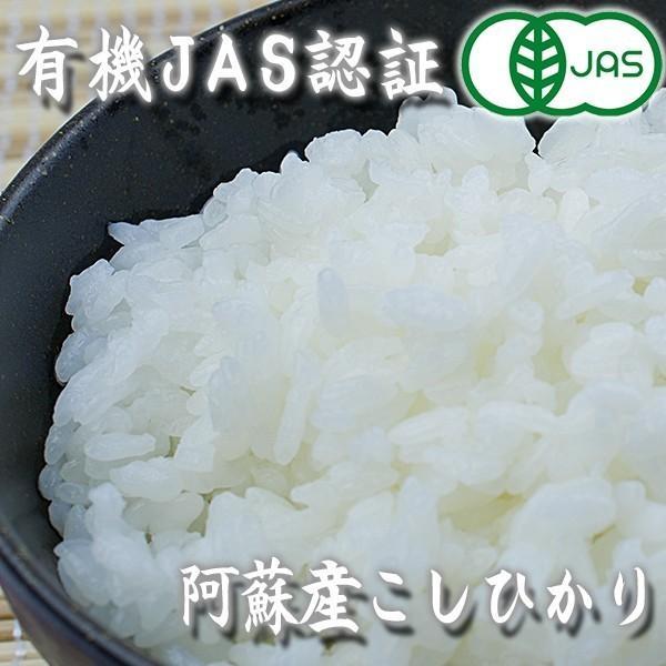 お米 30年産 熊本 阿蘇 ギフト 2kg あか牛みそ 手作り納豆 阿蘇本漬高菜 コシヒカリ A-3セット|mitinoekiaso|02
