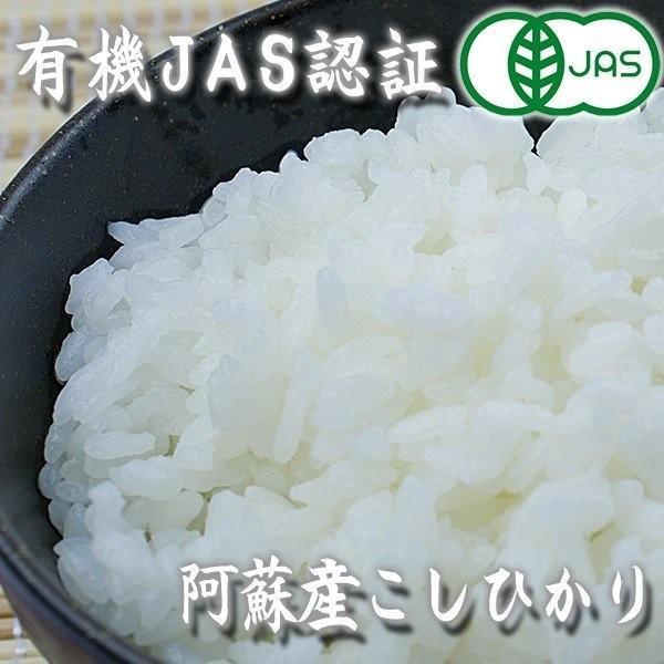 お米 30年産 熊本 阿蘇の特産ギフト 2kg×2袋 コシヒカリ ミルキークイーン C-1セット|mitinoekiaso|02