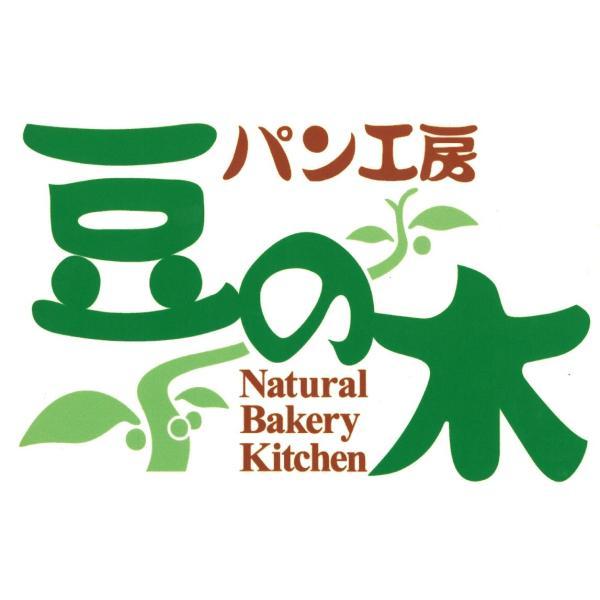 熊本 阿蘇 ギフト パネトーネ&ミルクアイス パン工房豆の木 阿蘇天然アイス 冷凍品|mitinoekiaso|02