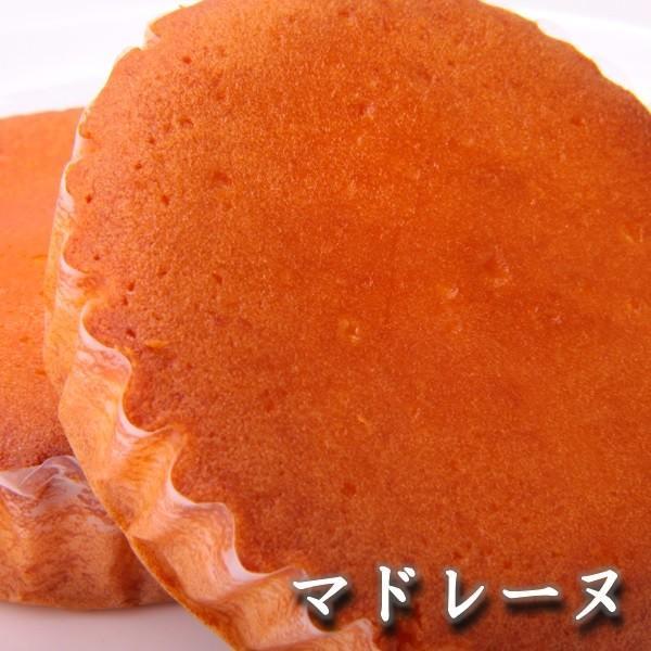 お中元 熊本 阿蘇 ギフト 特産品バラエティセット01 阿蘇のおやつセット mitinoekiaso 03