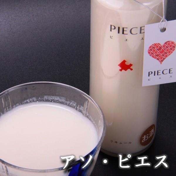 お中元 熊本 阿蘇 ギフト 特産品バラエティセット01 阿蘇のおやつセット mitinoekiaso 05