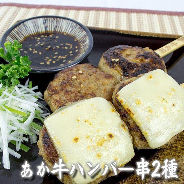 お中元 熊本 阿蘇 ギフト 特産品バラエティセット05 阿蘇のあか牛・馬肉とスイーツのミニセット|mitinoekiaso|02
