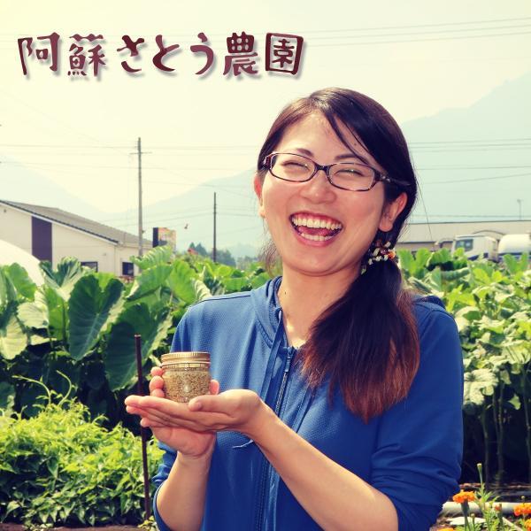 阿蘇高菜の国産マスタード「阿蘇タカナード」70g/阿蘇さとう農園|mitinoekiaso|06