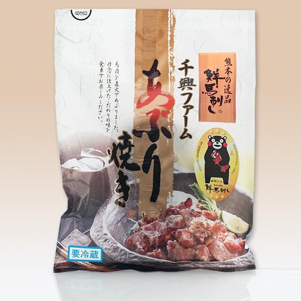 熊本の逸品「馬肉のあぶり焼」/鮮馬刺しの千興ファーム|mitinoekiaso|05