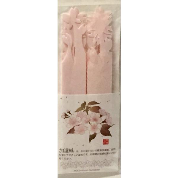 ペーパー加湿器 さくら(Sakura) 1枚 加湿紙 電気・電源不要のエコな紙の加湿器 卓上インテリア 美濃和紙使用|mitokamiten|02