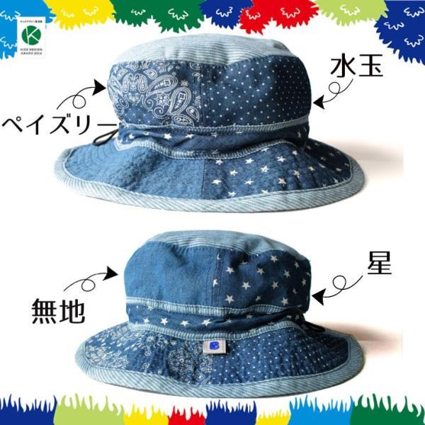 キッズ BEADYGEM ビーディージェム BG PAORO POKEPOKE HAT 帽子ハット 2wa 折り畳み 収納 男の子 女の子 熱中症対策 日よけ ポシェット mitoman 04