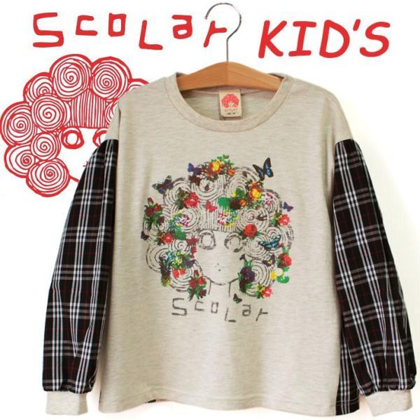 スカラーキッズ 2019 scolar Kids 女の子 ドロップショルダー 長袖 Tシャツ スカラーちゃん スカラ子ちゃん 顔 タータンチェック 人気 ブランド メルヘン 個性的|mitoman