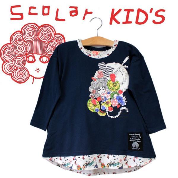 スカラーキッズ 2019 scolar Kids ワンピース 子供服 レイヤード 長袖 女の子 プリント ネイビー ベビー ジュニア 子供服|mitoman
