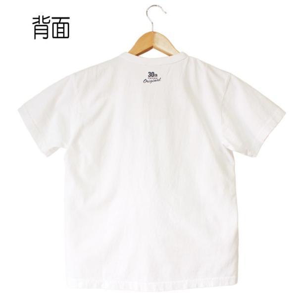 DENIME ドゥニーム DENIME TEE 30TH KING OF 半袖 Tシャツ mitoman 02