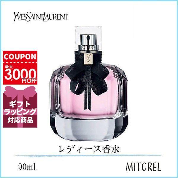 イヴサンローラン YVES SAINT LAURENT  モンパリオーデパルファムEDP 90mL【香水】|mitorel