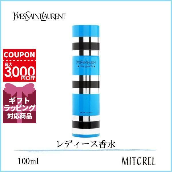 イヴサンローラン YVES SAINT LAURENT  リヴゴーシュオードトワレEDT 100mL【香水】|mitorel