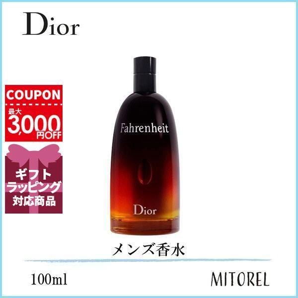 クリスチャンディオール CHRISTIAN DIOR  ファーレンハイトオードゥトワレEDT 100mL【香水】|mitorel
