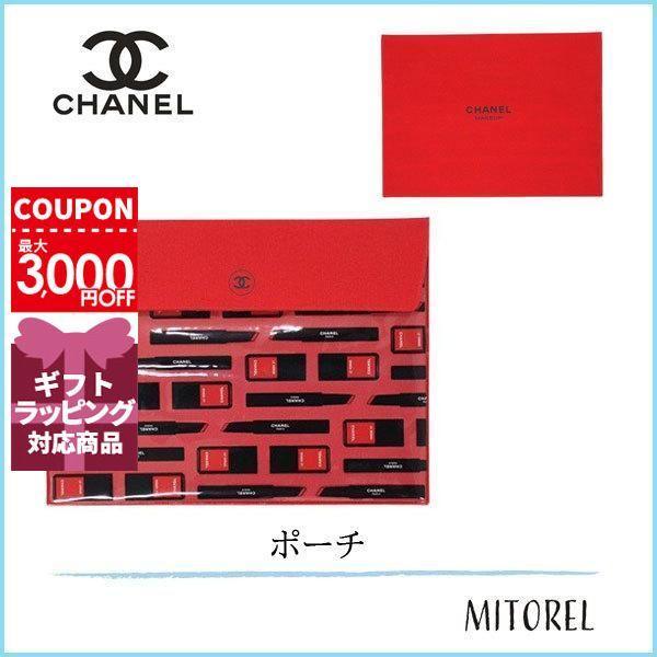 シャネルCHANELメイクアップフラットコスメポーチ横幅24.5/高さ18(CM)#レッド ノベルティ  雑貨  定形外郵便可6