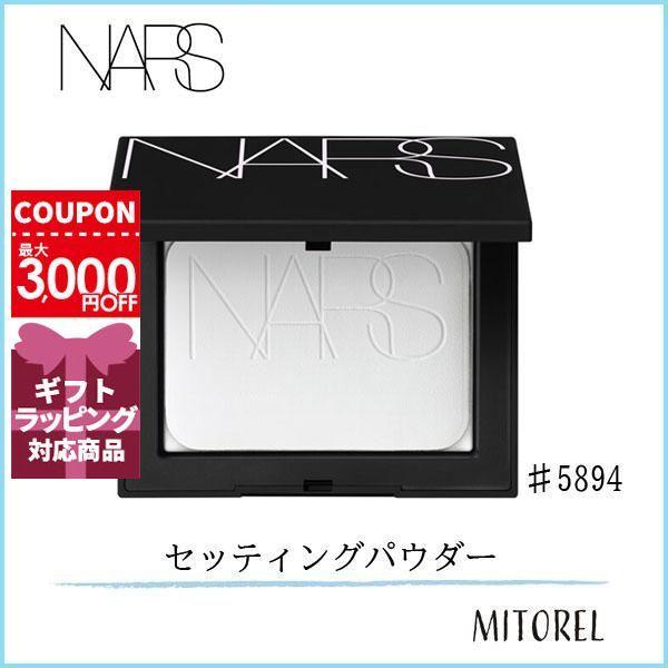 ナーズ NARS ライトリフレクティングセッティングパウダープレストN 10g#5894CRYSTAL【定形外郵便可90g】|mitorel