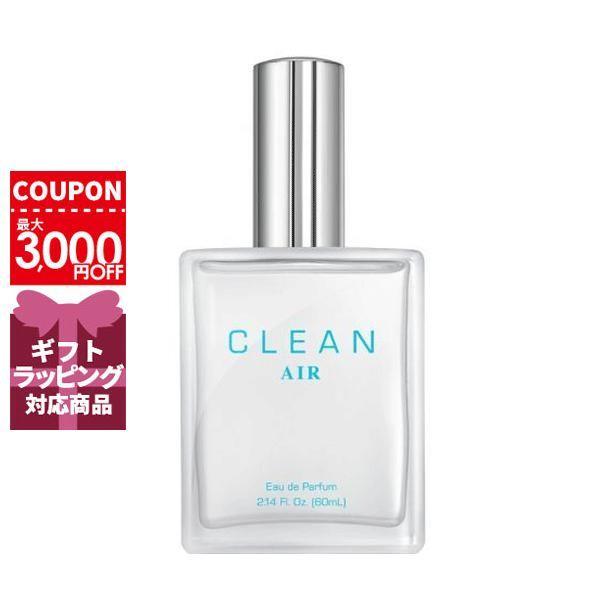 クリーン CLEAN エアーオードパルファムEDP 60mL【香水】|mitorel