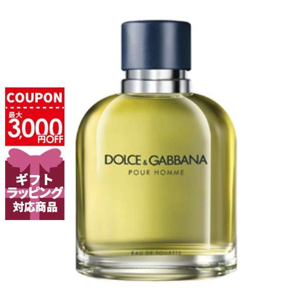 ドルチェ&ガッバーナ DOLCE & GABBANA プールオムオードトワレEDT 125mL【香水】|mitorel