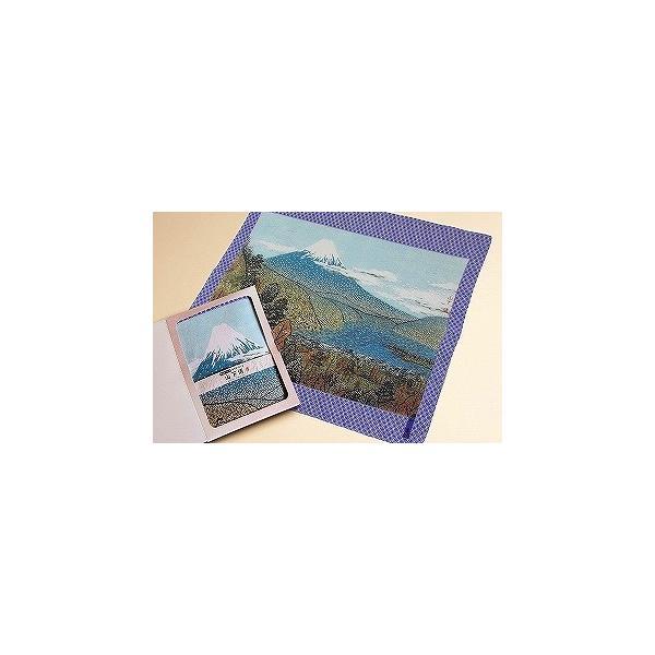 山下清 大判ハンカチ「富士山」 mitowa1