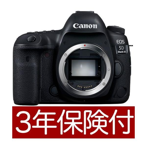 キヤノン EOS 5D Mark IV(WG)・ボディー