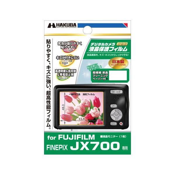 ハクバ デジタルカメラ用液晶保護フィルム FUJIFILM FinePix JX700専用『1~3営業日後の発送』