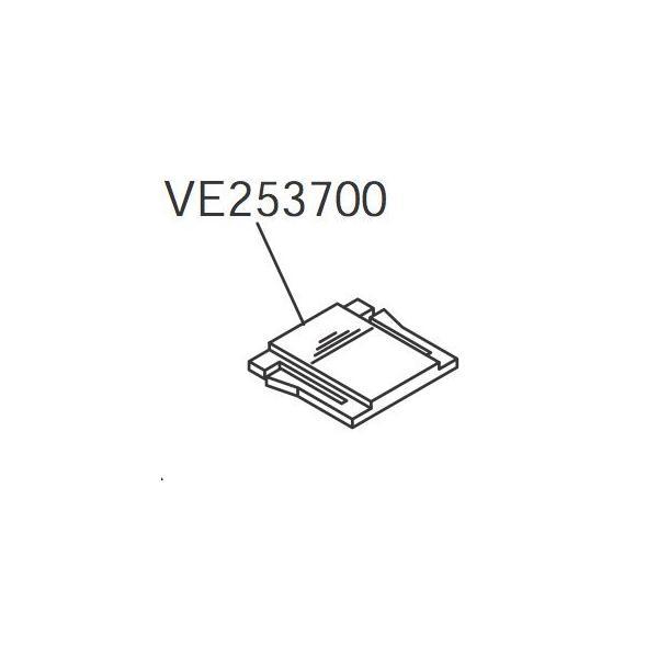 OLYMPUS OM-D/E-P1用ホットシューカバー VE253700/WC549600
