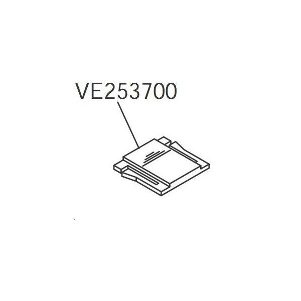 OLYMPUS OM-D/E-P1用ホットシューカバー VE253700『4〜5営業日後の発送予定』