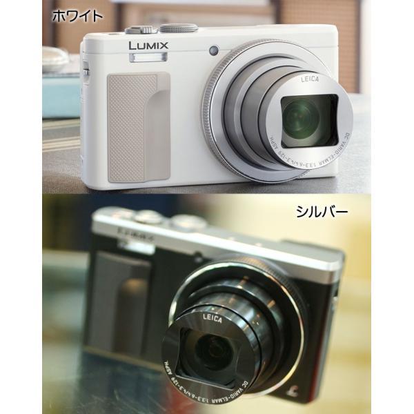 Panasonic LUMIX DMC-TZ85コンパクトデジタルカメラ