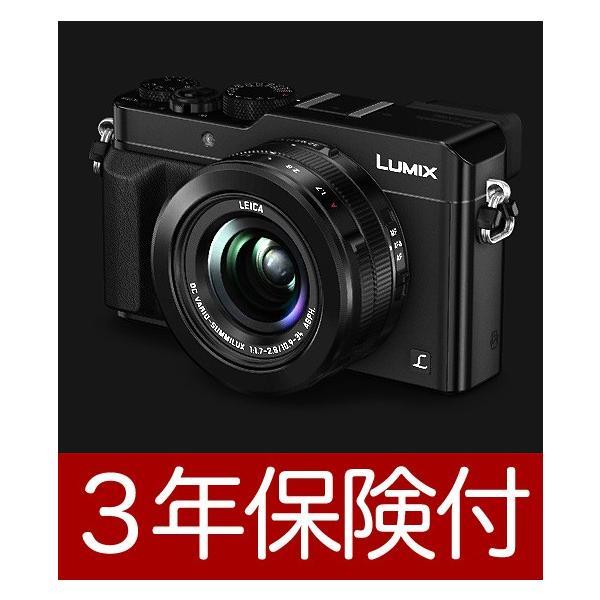 Panasonic LUMIX LX100デジタルカメラ ブラック
