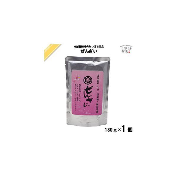 ぜんざい(180g) 藤井養蜂場 「5250円以上で送料無料」