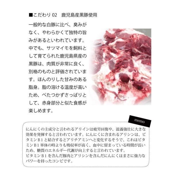 黒豚餃子17g×20 mitsuboshi 03