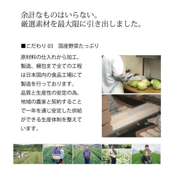 黒豚餃子17g×20 mitsuboshi 04