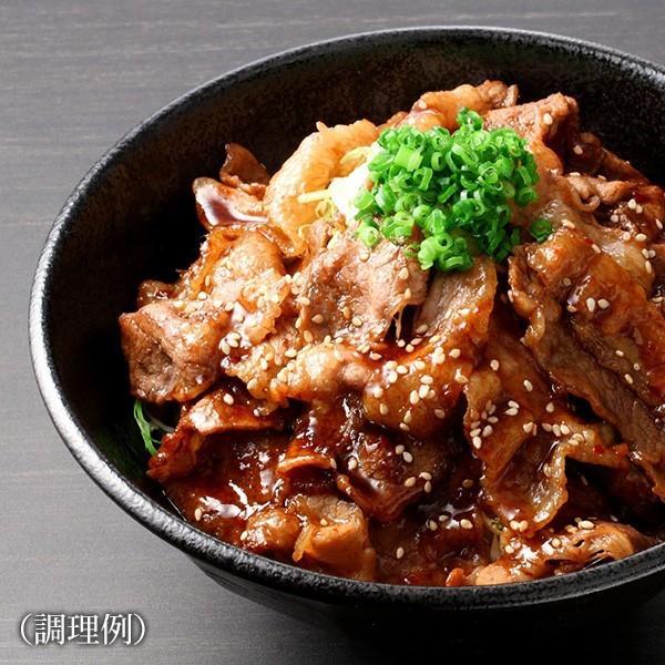 牛肉 牛バラ肉 焼肉 牛バラ味付焼肉セット(肉1kg/タレ500g/ニンニクの芽500g) 送料無料 わけあり SALE メガ盛り 手軽|mitsuboshi|02