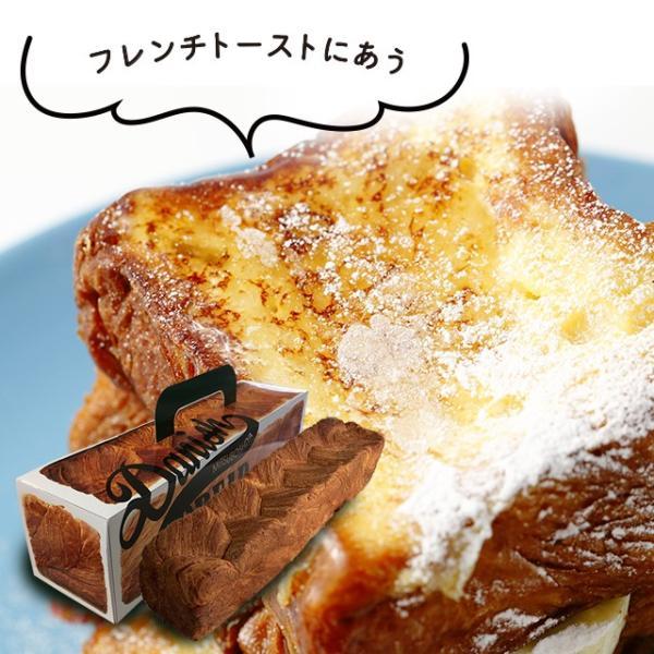 デニッシュブレッド ロング (約40×10×10cm) 厳選小麦粉と北海道産バターの甘さで仕上げた贅沢な味わいのデニッシュ食パン  国産 冷凍|mitsuboshi