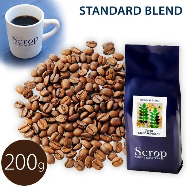 Scrop コーヒー豆 スペシャルティコーヒー 【STANDARD Blend スタンダードブレンド】容量200g 自社焙煎 朝におすすめ 挽きたて|mitsuboshi