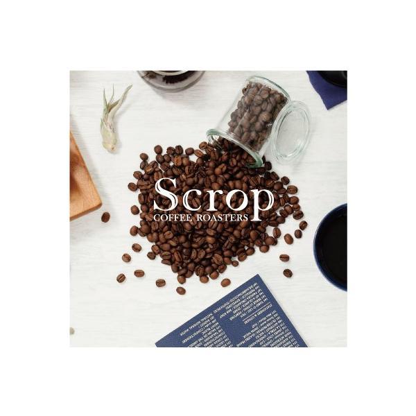 Scrop コーヒー豆 スペシャルティコーヒー 【STANDARD Blend スタンダードブレンド】容量200g 自社焙煎 朝におすすめ 挽きたて|mitsuboshi|03
