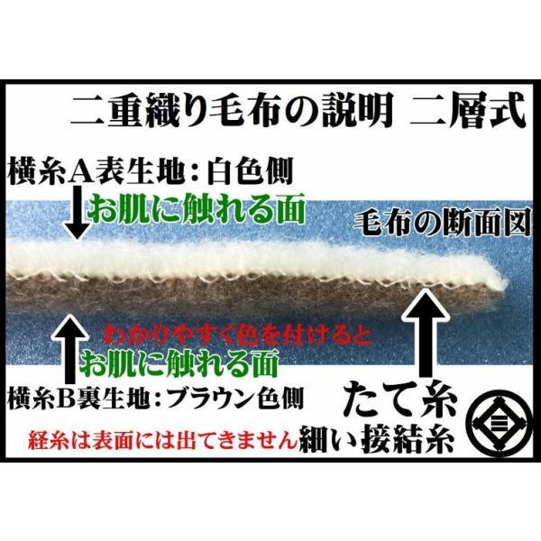 洗える 毛布 ウール 毛布 シングル 140x200cm ウールマーク付き 公式三井毛織 日本製 ブルー色|mitsuikeori-moufu|12