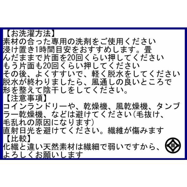 洗える 毛布 ウール 毛布 シングル 140x200cm ウールマーク付き 公式三井毛織 日本製 ブルー色|mitsuikeori-moufu|14