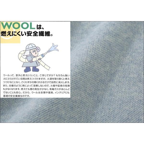 洗える 毛布 ウール 毛布 シングル 140x200cm ウールマーク付き 公式三井毛織 日本製 ブルー色|mitsuikeori-moufu|03
