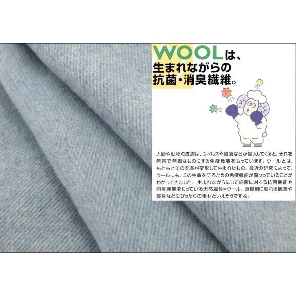 洗える 毛布 ウール 毛布 シングル 140x200cm ウールマーク付き 公式三井毛織 日本製 ブルー色|mitsuikeori-moufu|04