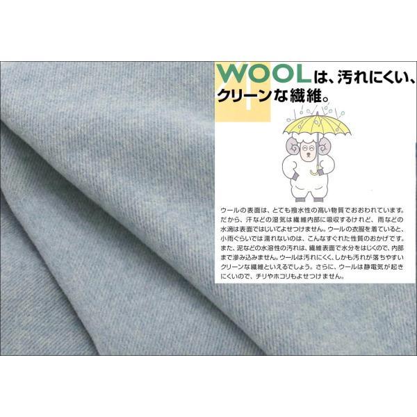洗える 毛布 ウール 毛布 シングル 140x200cm ウールマーク付き 公式三井毛織 日本製 ブルー色|mitsuikeori-moufu|05