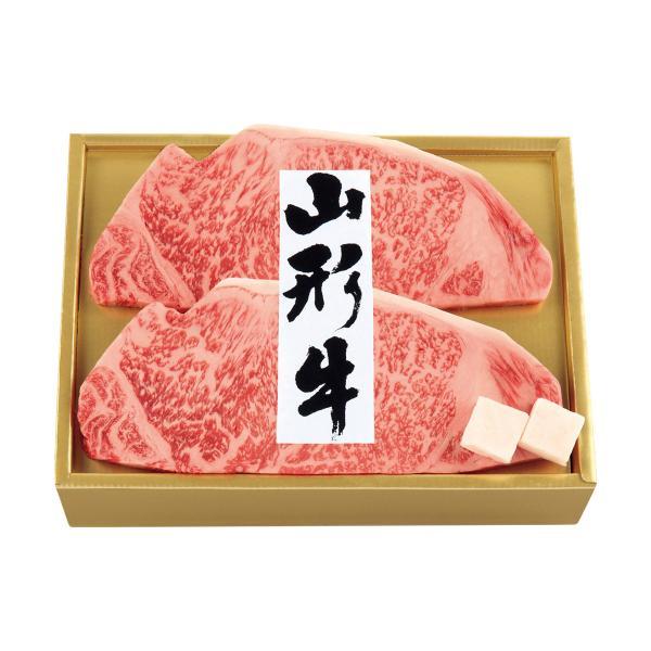 三越 お中元 御中元 ギフト 精肉 牛肉 Y047293 山形県産山形牛 サーロイン肉ステーキ用