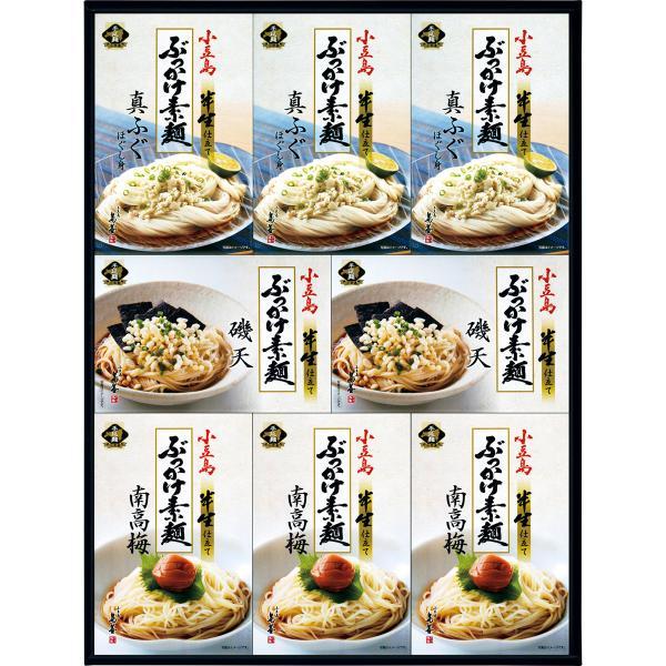 三越 お中元 御中元 ギフト 個包装 そうめん B048463 〈島善〉小豆島ぶっかけ半生手延素麺