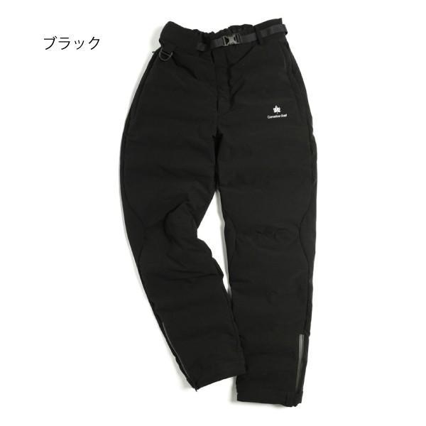 カナディアンイースト シームレスダウンパンツ メンズ  CEW6222P|mitsuyoshi|02