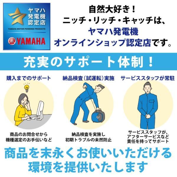 11月下旬以降入荷予定 ヤマハ 発電機 EF5500iSDE インバーター発電機 防災|mitsuyoshi|02