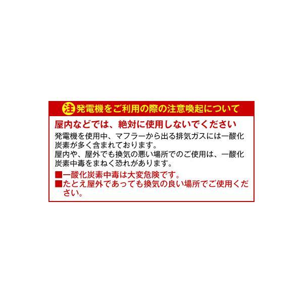 11月下旬以降入荷予定 ヤマハ 発電機 EF5500iSDE インバーター発電機 防災|mitsuyoshi|07