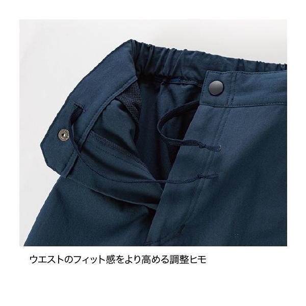 ファイントラック トルネードパンツ ( メンズ ) 登山 ボトムス|mitsuyoshi|06