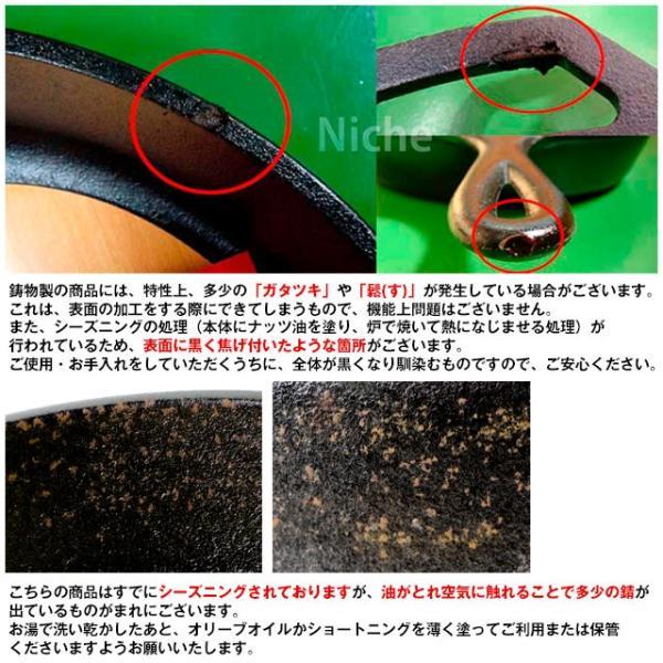 キャッシュレスポイント還元 ロッジ シェフコレクション スキレット12インチ  LC12SK キャンプ用品|mitsuyoshi|05